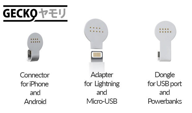 gecko_magnetic_wireless_charging_adapter_ios_android_2