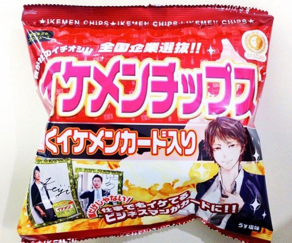 Handsome Man Potato Chips: Japanese Snack Du Jour