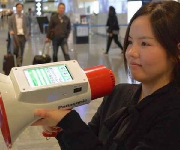 Tokyo's Narita International Airport Will Test Megaphone Translators