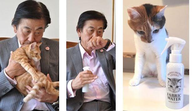 cat_perfume_1