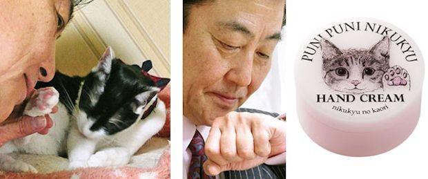 cat_perfume_2