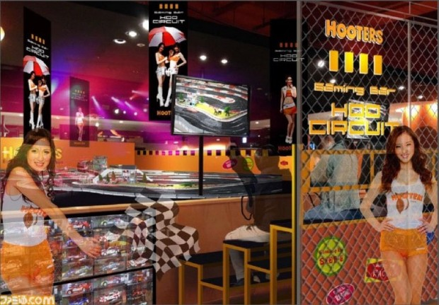 hooters-game-1