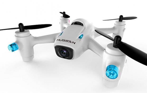 hubsan_h_107c_drone_1