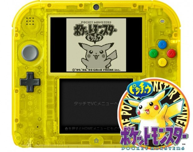 pokemon_2ds_1