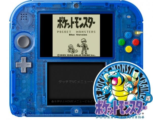 pokemon_2ds_2