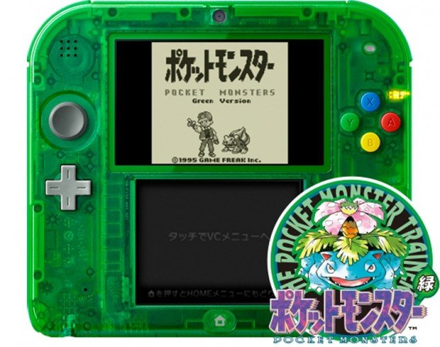 pokemon_2ds_3