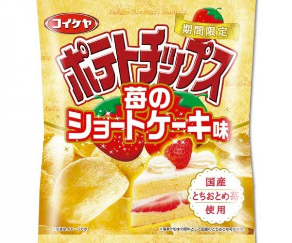 Strawberry Shortcake Potato Chips Hit Japan