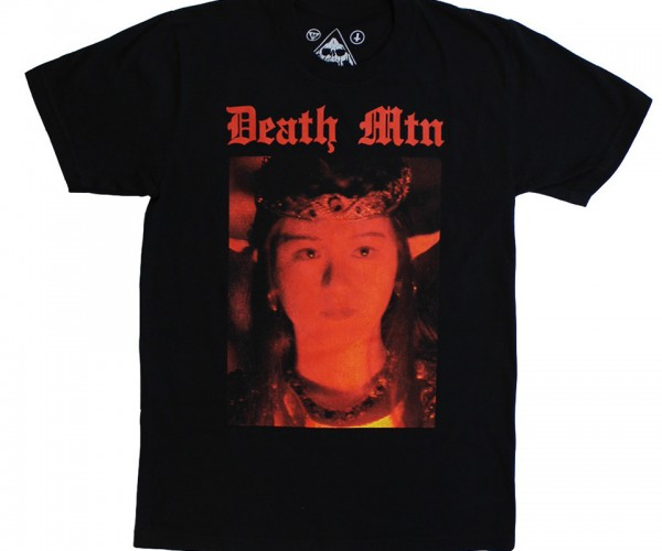 Death Mtn Legend of Zelda The Princess T-shirt: Wearu Wearu