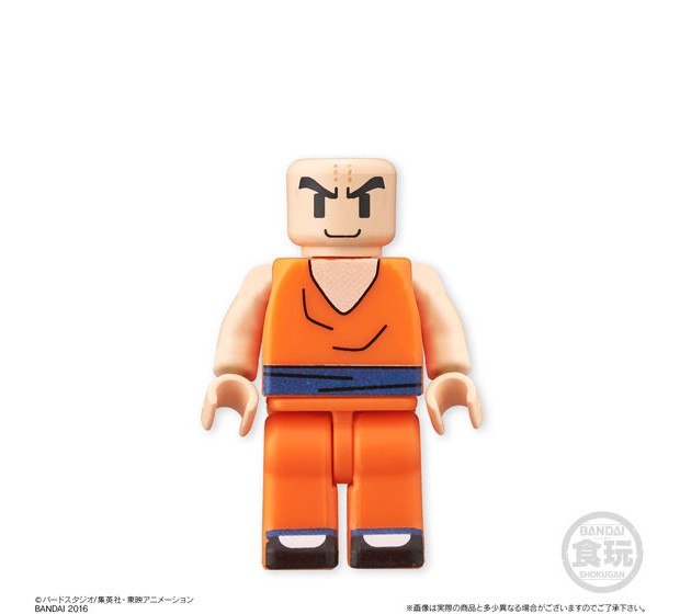 dragon_ball_bandai_figme_figures_7