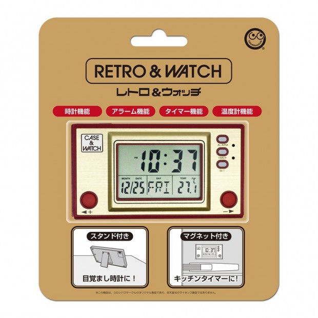 nintendo_famicom_clock_fridge_magnet_by_columbus_circle_4