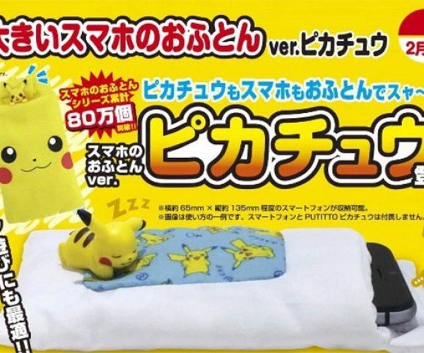 Pikachu Sleeping Bags for Smartphones: Activate Sleep Mode
