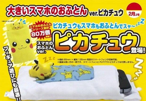 pokemon-phne-bag-1
