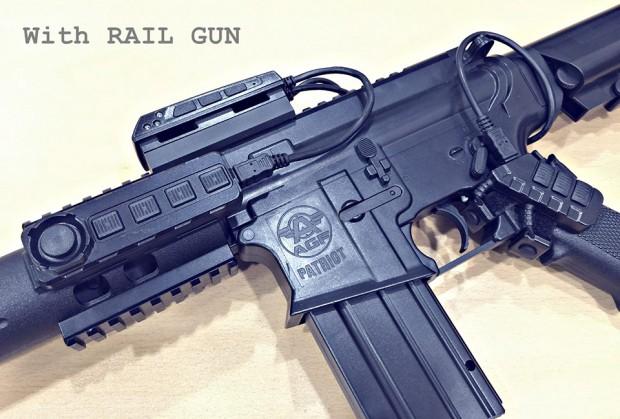 rail_gun_airsoft_fps_controller_1