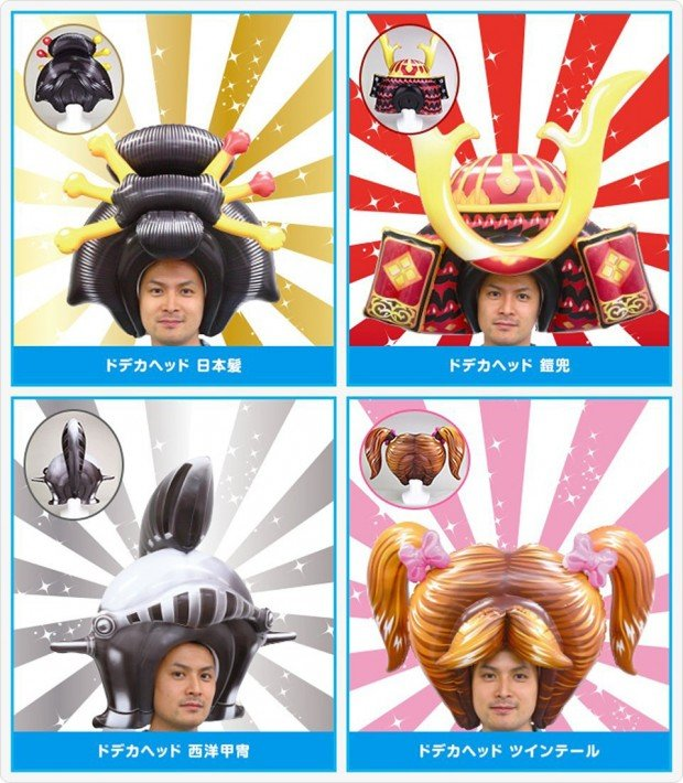 takara_tomy_dodeca_head_inflatable_costume_1