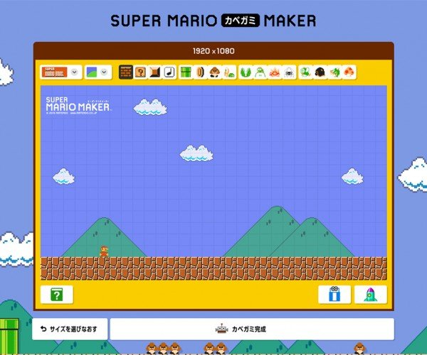 Super Mario Maker Wallpaper Editor: Wall ∞-∞