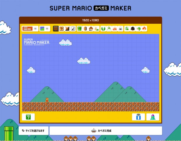nintendo_super_mario_maker_wallpaper_editor_1