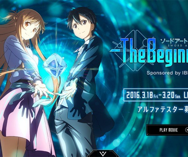 IBM Japan is Making a Real Life Version of Sword Art Online, Will Hopefully Let Players Log Out