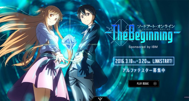 sword_art_online_the_beginning_vrmmorpg_by_ibm_japan_1