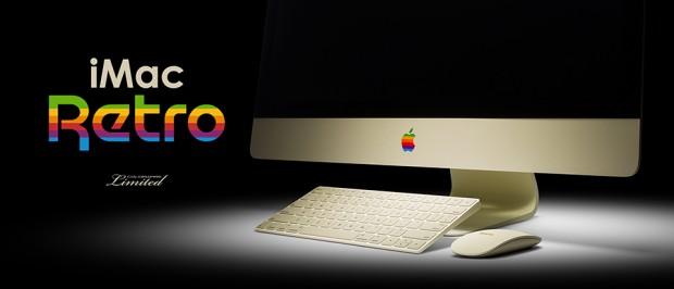 colorware_retro_5K_imac_magic_mouse_magic_keyboard_1