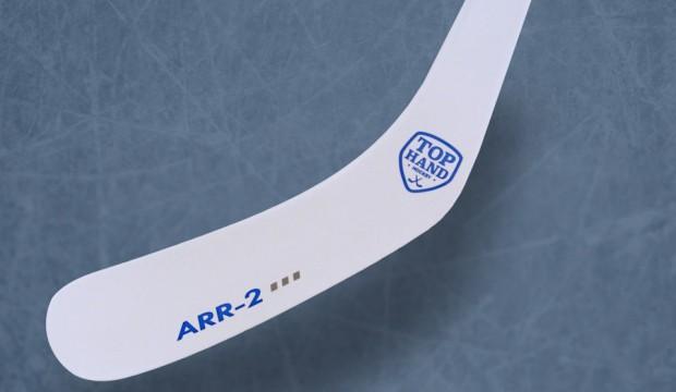 r2_hockey_stick_3