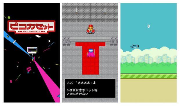 picocassette_smartphone_video_game_cartridge_3