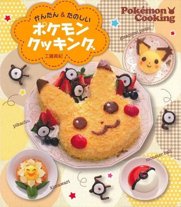 poke-cookbook-2