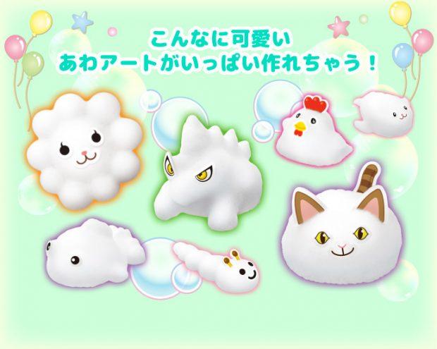 awamoko_foam_creatures