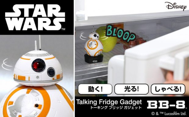 bb_8_fridge_droid_2