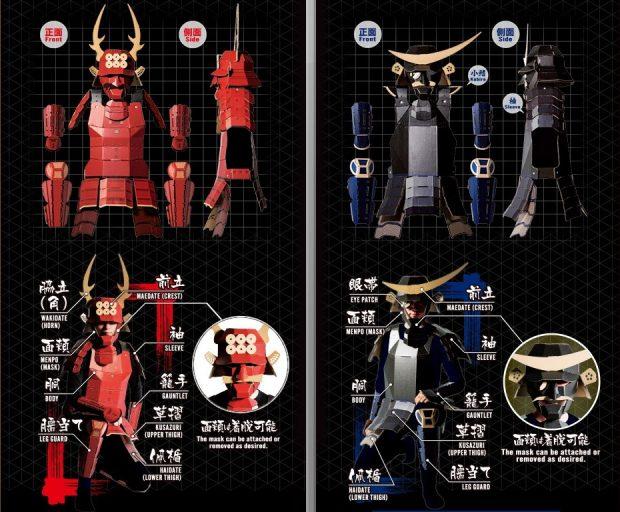cardboard_samurai_3