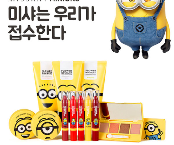 Minions Cosmetic Collection: Despicable Maybeline!
