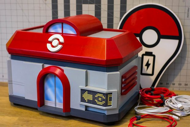 pokecenter_battery_charger_1