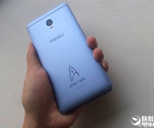 Star Trek Themed Meizu m3e: Where No Smartphone Has Gone Before