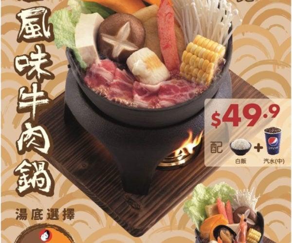 KFC Hong Kong Serves Flaming Bowls of Not Chicken