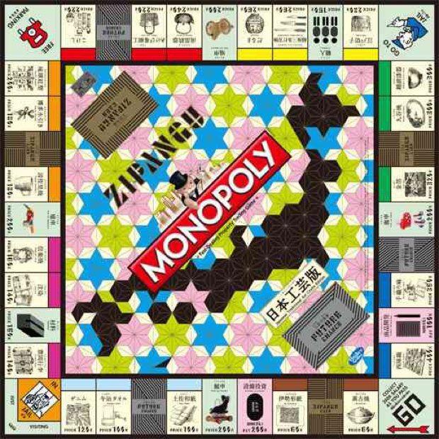 monopoly_japan2