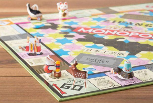 monopoly_japan_1