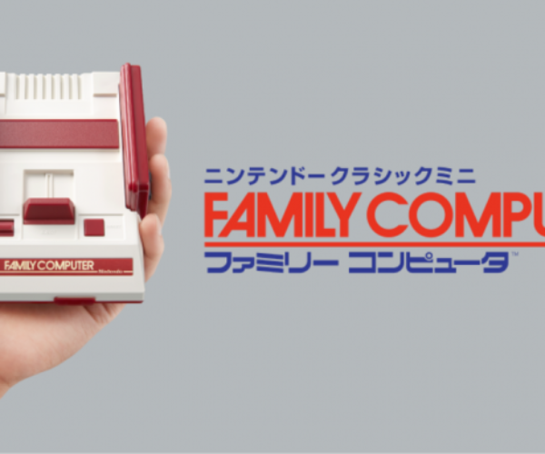 Nintendo Releasing a Famicom Mini Console… In Japan Only