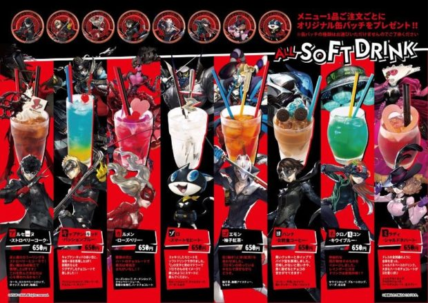 Persona 5 Food and Drinks Hit Los Cabos Cafe in Shibuya ...