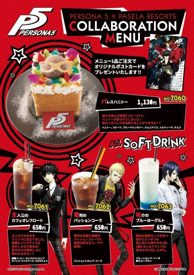 persona-5-food-3
