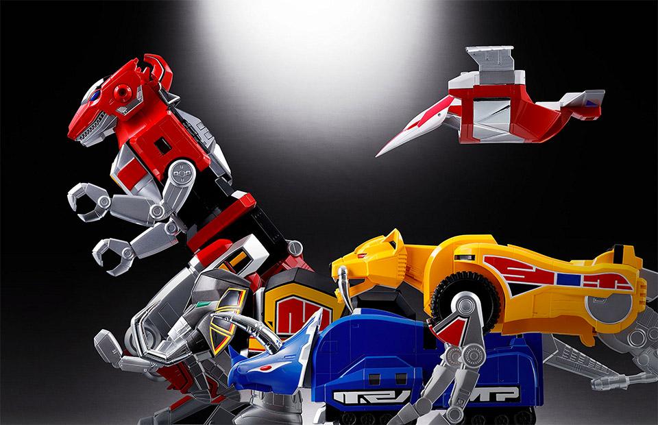 Power Rangers GX-72 Da...
