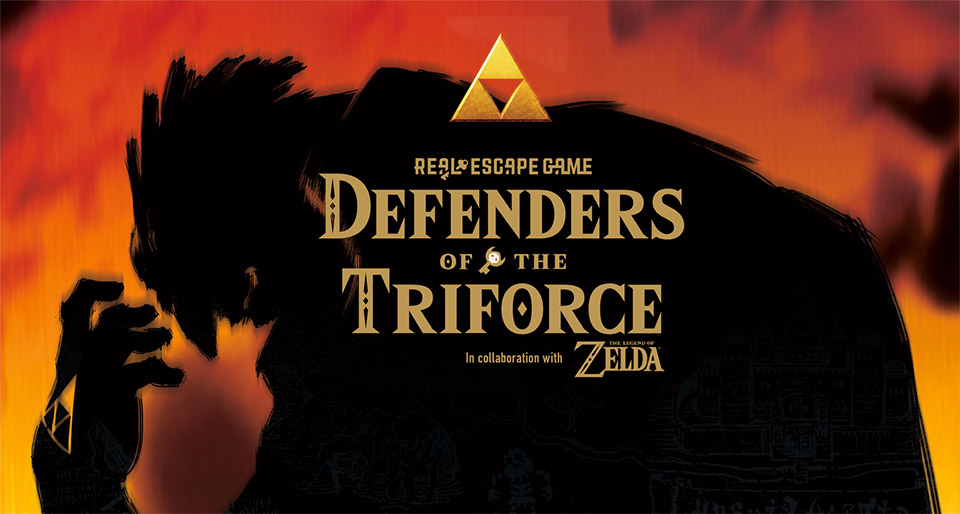 defenders_of_the_triforce_1