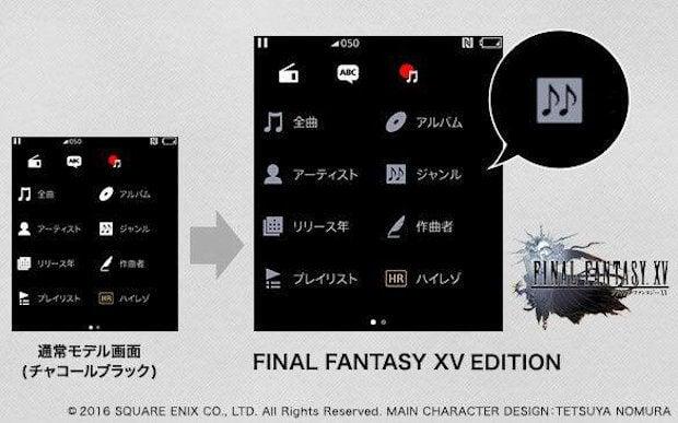 final_fantasy_xv_2