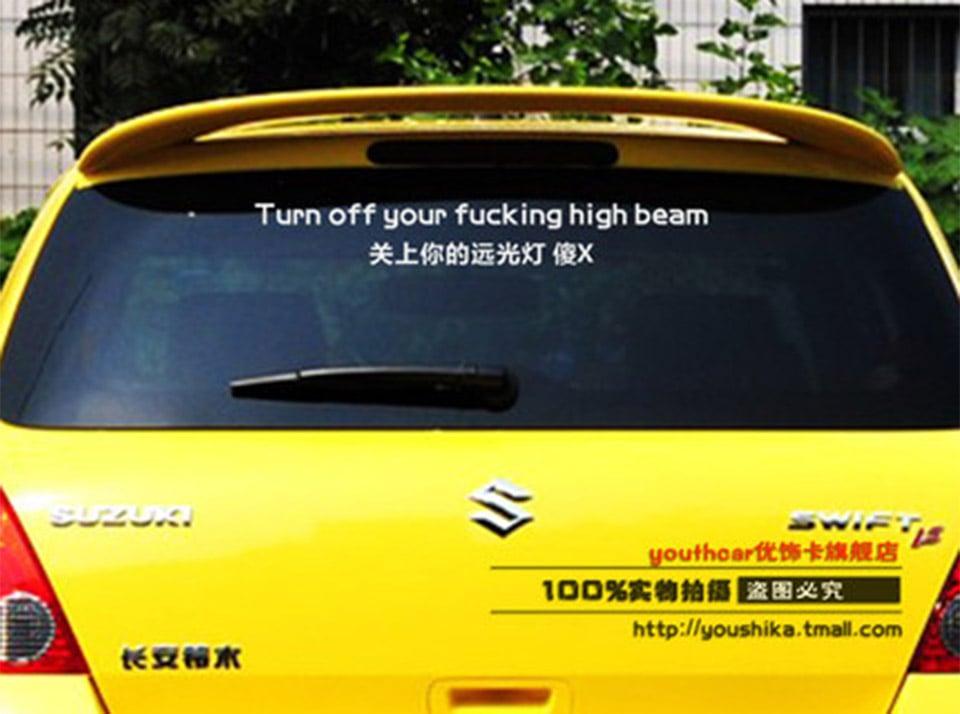 Rear window stickers target annoying high beam abusers technabob