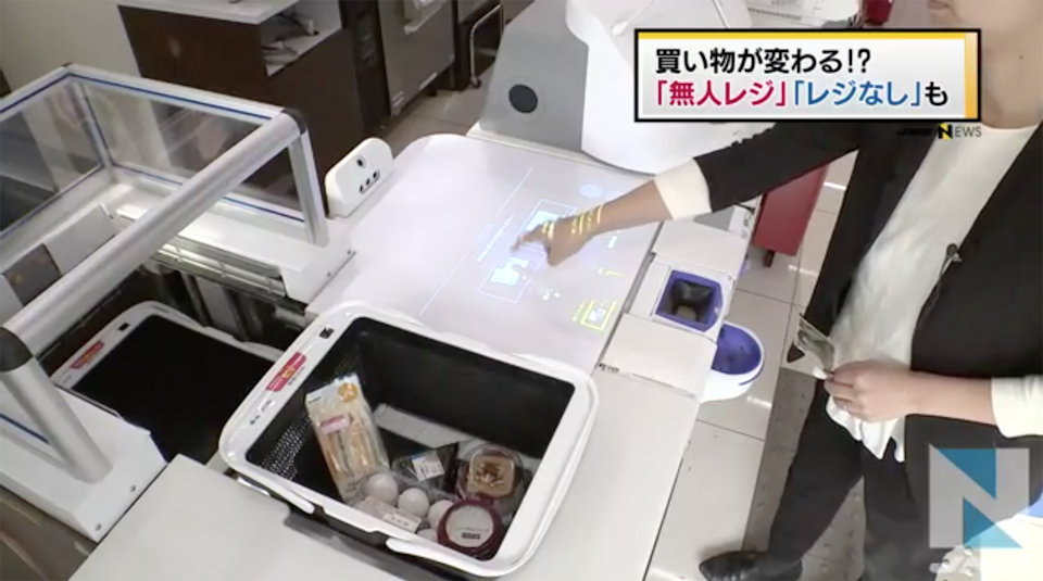 Panasonic Unveils Its Automated Grocery Shopping Experience