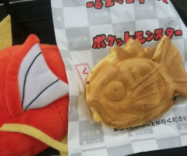 Magikarp Snack Gives the Most Useless Pokemon a Purpose: Food
