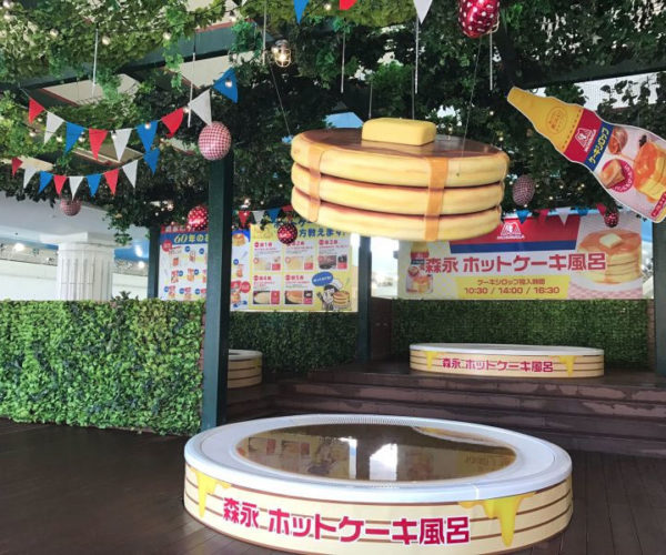 Japanese Pancake Baths Smell Like Breakfast