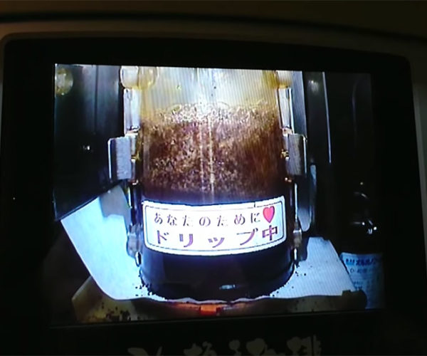 This Japanese Coffee Vending Machine Shows Live Video of Your Coffee Brewing Inside