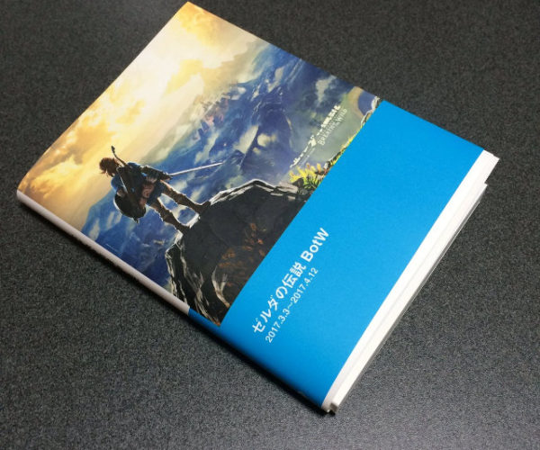 Somebody Turned Their Zelda: Breath of the Wild Snapshots into a Coffee Table Book