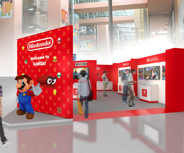 Japanese Airport to Offer Nintendo Check-In