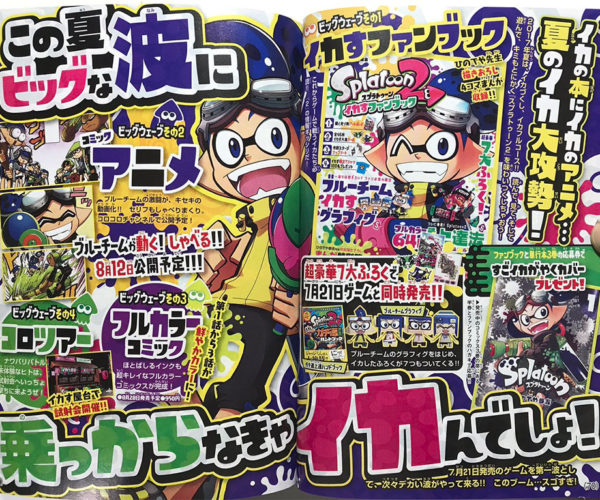 Splatoon Anime Hits YouTube August 12