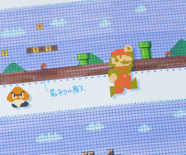 The Humble Beginnings of Mario Explained by Shigeru Miyamoto